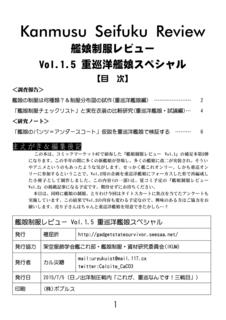 本文統合_1.jpg