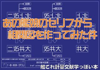 表紙データ青焼イメージ-001.png