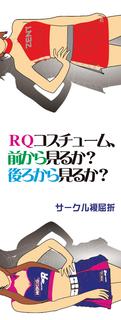 表紙試作-001R.png