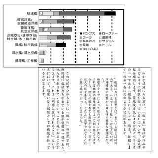 nijifuku-sample1.jpg